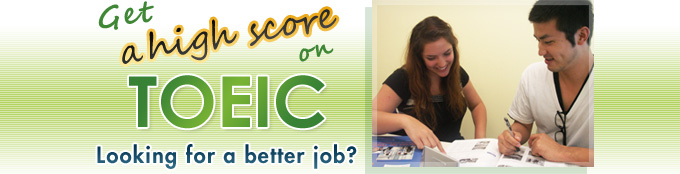 get a high score on TOEIC!